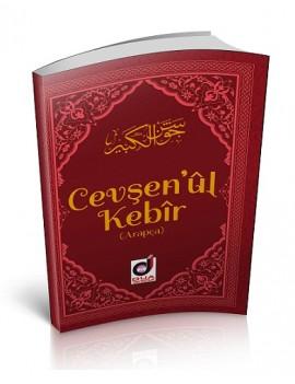 Cevşenü'l Kebir Arapça(Cep Boy)